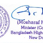 Help Line No. 02265340783 for Degree, Birth, Marriage, Commercial, Exports Certificate Attestation for Bangladesh in Khimsar. Attestation and Legalization from Bangladesh Embassy/Consulate in Khimsar.