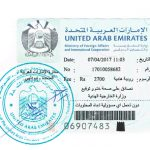 Agreement Attestation for UAE in Ghanerao, Agreement Legalization for UAE , Birth Certificate Attestation for UAE in Ghanerao, Birth Certificate legalization for UAE in Ghanerao, Board of Resolution Attestation for UAE in Ghanerao, certificate Attestation agent for UAE in Ghanerao, Certificate of Origin Attestation for UAE in Ghanerao, Certificate of Origin Legalization for UAE in Ghanerao, Commercial Document Attestation for UAE in Ghanerao, Commercial Document Legalization for UAE in Ghanerao, Degree certificate Attestation for UAE in Ghanerao, Degree Certificate legalization for UAE in Ghanerao, Birth certificate Attestation for UAE , Diploma Certificate Attestation for UAE in Ghanerao, Engineering Certificate Attestation for UAE , Experience Certificate Attestation for UAE in Ghanerao, Export documents Attestation for UAE in Ghanerao, Export documents Legalization for UAE in Ghanerao, Free Sale Certificate Attestation for UAE in Ghanerao, GMP Certificate Attestation for UAE in Ghanerao, HSC Certificate Attestation for UAE in Ghanerao, Invoice Attestation for UAE in Ghanerao, Invoice Legalization for UAE in Ghanerao, marriage certificate Attestation for UAE , Marriage Certificate Attestation for UAE in Ghanerao, Ghanerao issued Marriage Certificate legalization for UAE , Medical Certificate Attestation for UAE , NOC Affidavit Attestation for UAE in Ghanerao, Packing List Attestation for UAE in Ghanerao, Packing List Legalization for UAE in Ghanerao, PCC Attestation for UAE in Ghanerao, POA Attestation for UAE in Ghanerao, Police Clearance Certificate Attestation for UAE in Ghanerao, Power of Attorney Attestation for UAE in Ghanerao, Registration Certificate Attestation for UAE in Ghanerao, SSC certificate Attestation for UAE in Ghanerao, Transfer Certificate Attestation for UAE