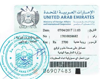 Agreement Attestation for UAE in Jaipur, Agreement Legalization for UAE , Birth Certificate Attestation for UAE in Jaipur, Birth Certificate legalization for UAE in Jaipur, Board of Resolution Attestation for UAE in Jaipur, certificate Attestation agent for UAE in Jaipur, Certificate of Origin Attestation for UAE in Jaipur, Certificate of Origin Legalization for UAE in Jaipur, Commercial Document Attestation for UAE in Jaipur, Commercial Document Legalization for UAE in Jaipur, Degree certificate Attestation for UAE in Jaipur, Degree Certificate legalization for UAE in Jaipur, Birth certificate Attestation for UAE , Diploma Certificate Attestation for UAE in Jaipur, Engineering Certificate Attestation for UAE , Experience Certificate Attestation for UAE in Jaipur, Export documents Attestation for UAE in Jaipur, Export documents Legalization for UAE in Jaipur, Free Sale Certificate Attestation for UAE in Jaipur, GMP Certificate Attestation for UAE in Jaipur, HSC Certificate Attestation for UAE in Jaipur, Invoice Attestation for UAE in Jaipur, Invoice Legalization for UAE in Jaipur, marriage certificate Attestation for UAE , Marriage Certificate Attestation for UAE in Jaipur, Jaipur issued Marriage Certificate legalization for UAE , Medical Certificate Attestation for UAE , NOC Affidavit Attestation for UAE in Jaipur, Packing List Attestation for UAE in Jaipur, Packing List Legalization for UAE in Jaipur, PCC Attestation for UAE in Jaipur, POA Attestation for UAE in Jaipur, Police Clearance Certificate Attestation for UAE in Jaipur, Power of Attorney Attestation for UAE in Jaipur, Registration Certificate Attestation for UAE in Jaipur, SSC certificate Attestation for UAE in Jaipur, Transfer Certificate Attestation for UAE