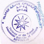 Agreement Attestation for Ethiopia in Ajmer, Agreement Legalization for Ethiopia , Birth Certificate Attestation for Ethiopia in Ajmer, Birth Certificate legalization for Ethiopia in Ajmer, Board of Resolution Attestation for Ethiopia in Ajmer, certificate Attestation agent for Ethiopia in Ajmer, Certificate of Origin Attestation for Ethiopia in Ajmer, Certificate of Origin Legalization for Ethiopia in Ajmer, Commercial Document Attestation for Ethiopia in Ajmer, Commercial Document Legalization for Ethiopia in Ajmer, Degree certificate Attestation for Ethiopia in Ajmer, Degree Certificate legalization for Ethiopia in Ajmer, Birth certificate Attestation for Ethiopia , Diploma Certificate Attestation for Ethiopia in Ajmer, Engineering Certificate Attestation for Ethiopia , Experience Certificate Attestation for Ethiopia in Ajmer, Export documents Attestation for Ethiopia in Ajmer, Export documents Legalization for Ethiopia in Ajmer, Free Sale Certificate Attestation for Ethiopia in Ajmer, GMP Certificate Attestation for Ethiopia in Ajmer, HSC Certificate Attestation for Ethiopia in Ajmer, Invoice Attestation for Ethiopia in Ajmer, Invoice Legalization for Ethiopia in Ajmer, marriage certificate Attestation for Ethiopia , Marriage Certificate Attestation for Ethiopia in Ajmer, Ajmer issued Marriage Certificate legalization for Ethiopia , Medical Certificate Attestation for Ethiopia , NOC Affidavit Attestation for Ethiopia in Ajmer, Packing List Attestation for Ethiopia in Ajmer, Packing List Legalization for Ethiopia in Ajmer, PCC Attestation for Ethiopia in Ajmer, POA Attestation for Ethiopia in Ajmer, Police Clearance Certificate Attestation for Ethiopia in Ajmer, Power of Attorney Attestation for Ethiopia in Ajmer, Registration Certificate Attestation for Ethiopia in Ajmer, SSC certificate Attestation for Ethiopia in Ajmer, Transfer Certificate Attestation for Ethiopia