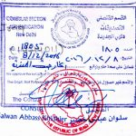 Agreement Attestation for Iraq in Samode, Agreement Legalization for Iraq , Birth Certificate Attestation for Iraq in Samode, Birth Certificate legalization for Iraq in Samode, Board of Resolution Attestation for Iraq in Samode, certificate Attestation agent for Iraq in Samode, Certificate of Origin Attestation for Iraq in Samode, Certificate of Origin Legalization for Iraq in Samode, Commercial Document Attestation for Iraq in Samode, Commercial Document Legalization for Iraq in Samode, Degree certificate Attestation for Iraq in Samode, Degree Certificate legalization for Iraq in Samode, Birth certificate Attestation for Iraq , Diploma Certificate Attestation for Iraq in Samode, Engineering Certificate Attestation for Iraq , Experience Certificate Attestation for Iraq in Samode, Export documents Attestation for Iraq in Samode, Export documents Legalization for Iraq in Samode, Free Sale Certificate Attestation for Iraq in Samode, GMP Certificate Attestation for Iraq in Samode, HSC Certificate Attestation for Iraq in Samode, Invoice Attestation for Iraq in Samode, Invoice Legalization for Iraq in Samode, marriage certificate Attestation for Iraq , Marriage Certificate Attestation for Iraq in Samode, Samode issued Marriage Certificate legalization for Iraq , Medical Certificate Attestation for Iraq , NOC Affidavit Attestation for Iraq in Samode, Packing List Attestation for Iraq in Samode, Packing List Legalization for Iraq in Samode, PCC Attestation for Iraq in Samode, POA Attestation for Iraq in Samode, Police Clearance Certificate Attestation for Iraq in Samode, Power of Attorney Attestation for Iraq in Samode, Registration Certificate Attestation for Iraq in Samode, SSC certificate Attestation for Iraq in Samode, Transfer Certificate Attestation for Iraq