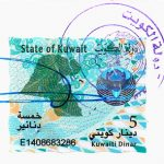 Agreement Attestation for Kuwait in Ajmer, Agreement Legalization for Kuwait , Birth Certificate Attestation for Kuwait in Ajmer, Birth Certificate legalization for Kuwait in Ajmer, Board of Resolution Attestation for Kuwait in Ajmer, certificate Attestation agent for Kuwait in Ajmer, Certificate of Origin Attestation for Kuwait in Ajmer, Certificate of Origin Legalization for Kuwait in Ajmer, Commercial Document Attestation for Kuwait in Ajmer, Commercial Document Legalization for Kuwait in Ajmer, Degree certificate Attestation for Kuwait in Ajmer, Degree Certificate legalization for Kuwait in Ajmer, Birth certificate Attestation for Kuwait , Diploma Certificate Attestation for Kuwait in Ajmer, Engineering Certificate Attestation for Kuwait , Experience Certificate Attestation for Kuwait in Ajmer, Export documents Attestation for Kuwait in Ajmer, Export documents Legalization for Kuwait in Ajmer, Free Sale Certificate Attestation for Kuwait in Ajmer, GMP Certificate Attestation for Kuwait in Ajmer, HSC Certificate Attestation for Kuwait in Ajmer, Invoice Attestation for Kuwait in Ajmer, Invoice Legalization for Kuwait in Ajmer, marriage certificate Attestation for Kuwait , Marriage Certificate Attestation for Kuwait in Ajmer, Ajmer issued Marriage Certificate legalization for Kuwait , Medical Certificate Attestation for Kuwait , NOC Affidavit Attestation for Kuwait in Ajmer, Packing List Attestation for Kuwait in Ajmer, Packing List Legalization for Kuwait in Ajmer, PCC Attestation for Kuwait in Ajmer, POA Attestation for Kuwait in Ajmer, Police Clearance Certificate Attestation for Kuwait in Ajmer, Power of Attorney Attestation for Kuwait in Ajmer, Registration Certificate Attestation for Kuwait in Ajmer, SSC certificate Attestation for Kuwait in Ajmer, Transfer Certificate Attestation for Kuwait