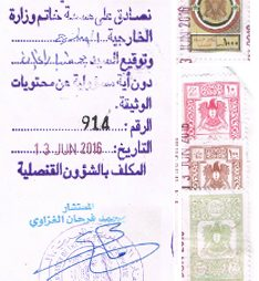 Agreement Attestation for Syria in Hindaun, Agreement Legalization for Syria , Birth Certificate Attestation for Syria in Hindaun, Birth Certificate legalization for Syria in Hindaun, Board of Resolution Attestation for Syria in Hindaun, certificate Attestation agent for Syria in Hindaun, Certificate of Origin Attestation for Syria in Hindaun, Certificate of Origin Legalization for Syria in Hindaun, Commercial Document Attestation for Syria in Hindaun, Commercial Document Legalization for Syria in Hindaun, Degree certificate Attestation for Syria in Hindaun, Degree Certificate legalization for Syria in Hindaun, Birth certificate Attestation for Syria , Diploma Certificate Attestation for Syria in Hindaun, Engineering Certificate Attestation for Syria , Experience Certificate Attestation for Syria in Hindaun, Export documents Attestation for Syria in Hindaun, Export documents Legalization for Syria in Hindaun, Free Sale Certificate Attestation for Syria in Hindaun, GMP Certificate Attestation for Syria in Hindaun, HSC Certificate Attestation for Syria in Hindaun, Invoice Attestation for Syria in Hindaun, Invoice Legalization for Syria in Hindaun, marriage certificate Attestation for Syria , Marriage Certificate Attestation for Syria in Hindaun, Hindaun issued Marriage Certificate legalization for Syria , Medical Certificate Attestation for Syria , NOC Affidavit Attestation for Syria in Hindaun, Packing List Attestation for Syria in Hindaun, Packing List Legalization for Syria in Hindaun, PCC Attestation for Syria in Hindaun, POA Attestation for Syria in Hindaun, Police Clearance Certificate Attestation for Syria in Hindaun, Power of Attorney Attestation for Syria in Hindaun, Registration Certificate Attestation for Syria in Hindaun, SSC certificate Attestation for Syria in Hindaun, Transfer Certificate Attestation for Syria